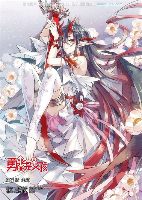 Pin on Manhua/Wuxia - light brown hair color anime girl